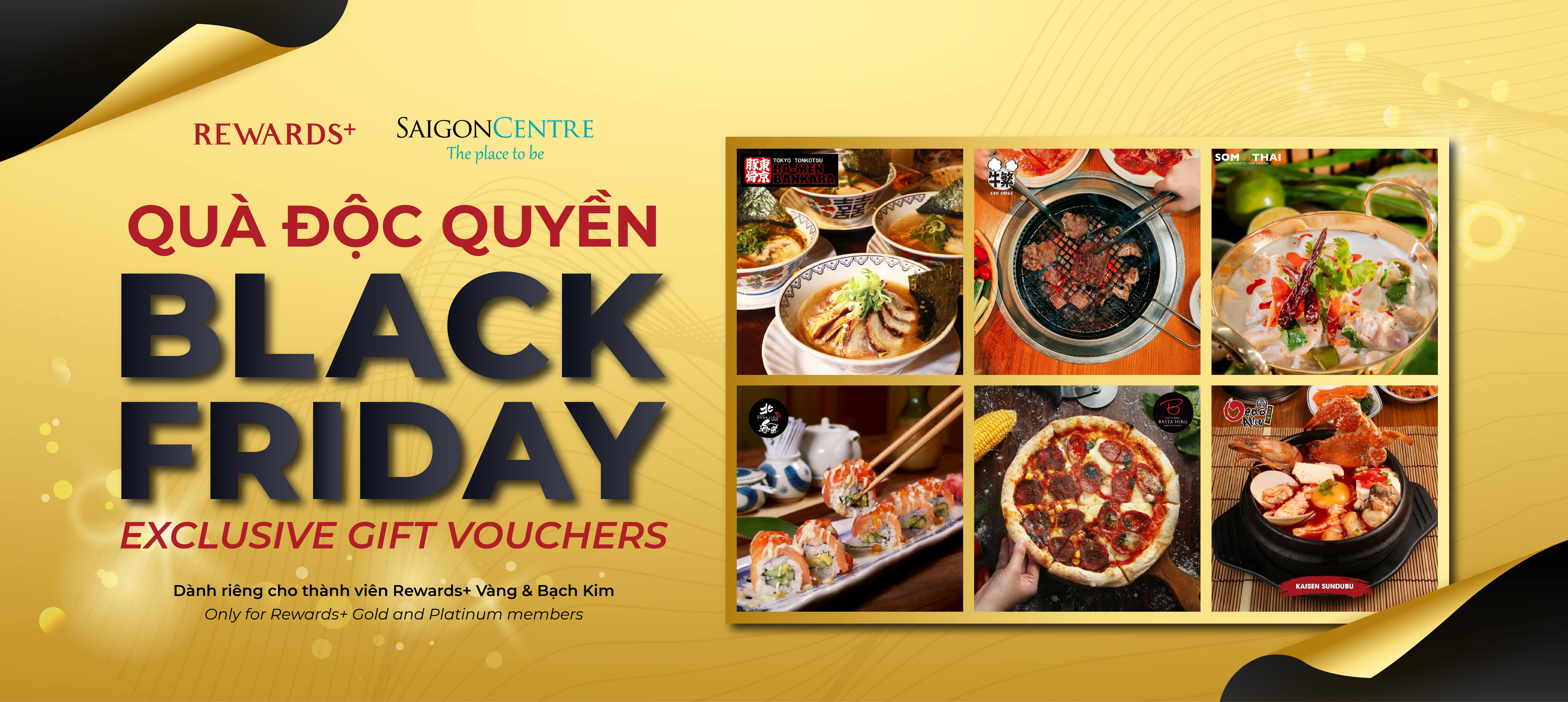 Black Friday exclusive gift vouchers
