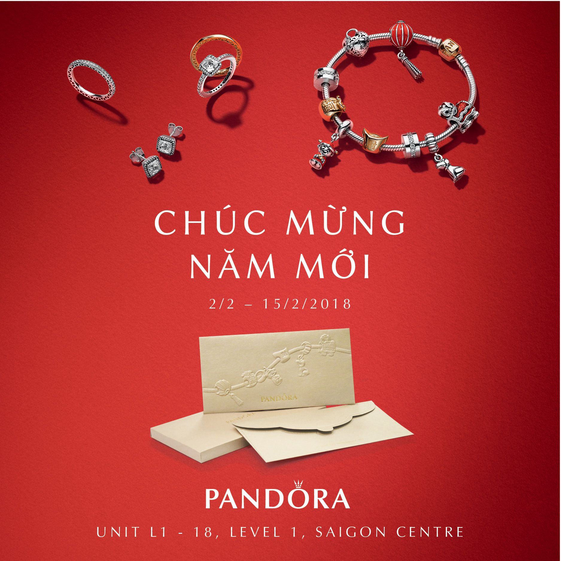 LUNAR NEW YEAR GWP PROMOTION