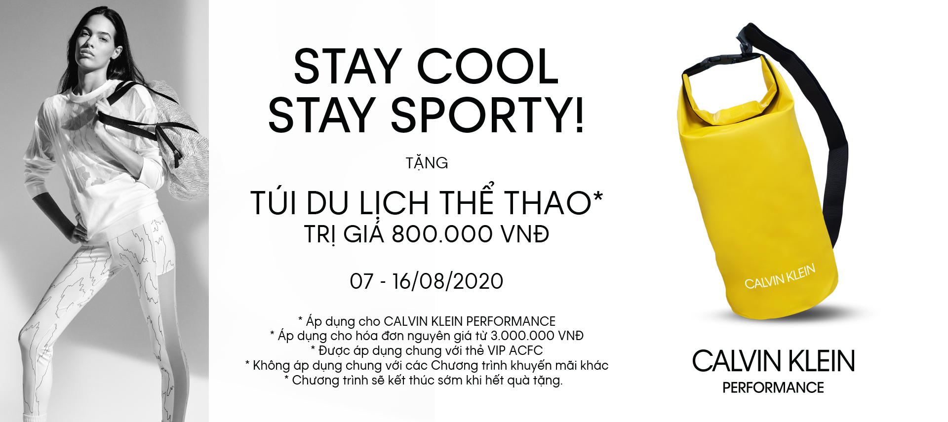 STAY COOL STAY SPORTY